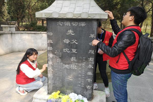 巢湖学院化材学院青协开展清明节南山烈士陵园扫墓活动