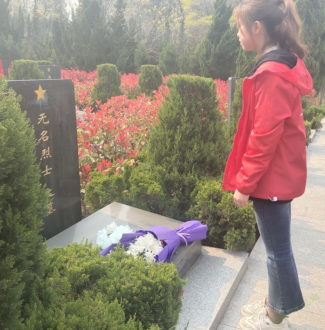 巢湖学院工商青协南山烈士陵园扫墓活动