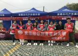百里毅行与爱同行皖西学院学生志愿者助力六安市第三届百公里毅行活动