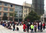 马鞍山特殊教育学校举办第十二个世界自闭症关注日跳蚤市场体验活动
