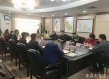 皖江职教中心学校参加马鞍山经开区校企合作座谈