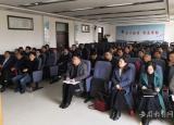 六安市48名初中校长在皖西学院接受任职资格培训