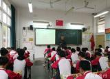 马鞍山市教科院举办中职德育学科教研活动