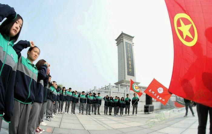 青春心向党·建功新时代!安徽亳州纪念五四运动100周年
