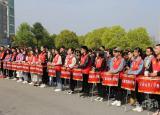 宣城职业技术学院成功举办全市第二届职业(技工)院校教师技能大赛