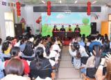 六安市幼儿游戏活动周首站在金寨圆满落幕