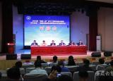 皖西学院与六安市政府联合举办科技创新服务地方经济建设对接会达成意向性产学研合作协议56项