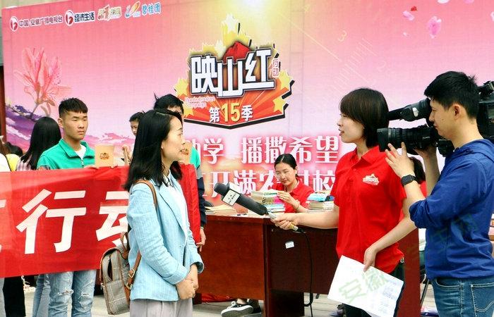 致敬五四!亳州工业学校莘莘学子以最亮丽的奋斗青春跑出更好的成绩!