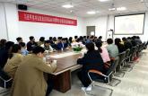 安徽理工大学青年师生集体收看纪念五四运动100周年大会直播