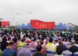 皖西学院应邀参加第八届大别山(六安)山水文化旅游节暨第五届六安茶谷开茶节