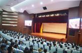 安徽建筑大学组织师生收看纪念五四运动100周年大会