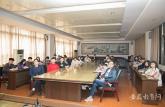安徽工贸职业技术学院组织收看全国纪念五四运动一百周年大会直播