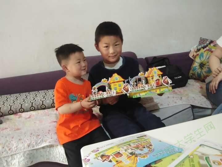 辅导儿童社会实践