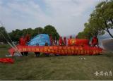 宣城市机电学校携手广德县县审计局开展共建美好广德联谊活动