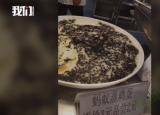安徽一高校食堂新推蚂蚁蒸鸡蛋 学生:吃起来脆脆的