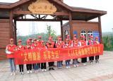 文明旅行乐享生活皖西学院志愿者参加六安市5.19文明旅游志愿服务周活动