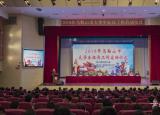 2019年马鞍山市大学生征兵工作启动仪式在安徽工业大学举行