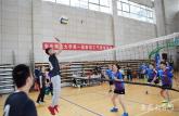 安庆师范大学举办首届教职工气排球联赛