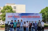 皖西学院在2019年创新创业全国管理决策模拟大赛安徽省赛中取得佳绩