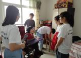 巢湖学院助残家庭志愿服务队赴东风社区开展活动