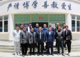 合肥市教育代表團看望慰問援藏教師