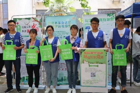 全國大學生環保知識競賽