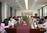 皖西学院农林经济管理学科团队赴六安茶谷调研绿色产业发展