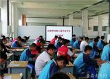 宣城市机电学校专业知识竞赛丰富第二课堂