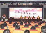 芜湖高级职业技术学校举办老兵进校园主题教育活动