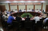 安庆师范大学与安庆市召开政产学研合作对接会