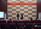 六安职业技术学院举办第十四届志勤杯大学生职业规划设计大赛暨创业大赛