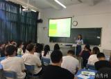 马鞍山开展全市职业学校财经商贸学科教研活动