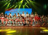 马鞍山市特教学校聋儿参加全市六一儿童节慰问演出