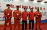 安徽交通职业技术学院学子喜获全国职业院校技能大赛三等奖