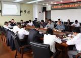 合肥职业技术学院10个项目入选教育部《高等职业教育创新发展行动计划(2015-2018年)》