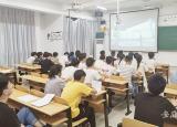 合肥信息技术职业学院学习《平语近人·腹有诗书气自华》