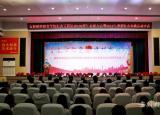合肥财经职业学院2019年暑期社会实践启动