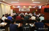 安徽科技贸易学校党委组织第六次中心组学习