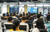安徽工程大学举办教育培训产业发展与大学生创业主题沙龙活动
