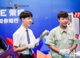 芜湖中职学生在全国技能大赛上创造佳绩