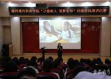 立德树人筑梦中华滁州城市职业学院师德师风演讲比赛顺利落幕