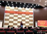 六安职业技术学院举办教师我与祖国共奋进主题演讲比赛