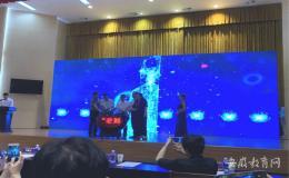 淮南师范学院师生参加安徽省第六届工业设计大赛包装设计专项赛启动仪式