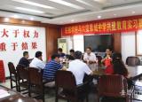 皖西学院与六安皋城中学共建教育实习基地