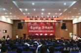 梦想启航亳州职业技术学院举行2019年毕业典礼
