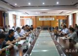 宿州应用技术学校集体赴江苏职校取经充电