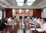 六安市人大常委会到皖西学院检查高等教育法贯彻执行情况