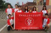 淮北师范大学外国语学院小雨滴实践团队马牧池下开展爱心之旅