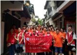 淮北师范大学学子赴苏州同里古镇进行开展传统文化对外传播调研