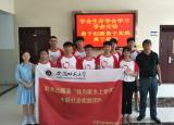 安徽师范大学志愿者在淮北市濉溪县白沙中心小学举行趣味运动会